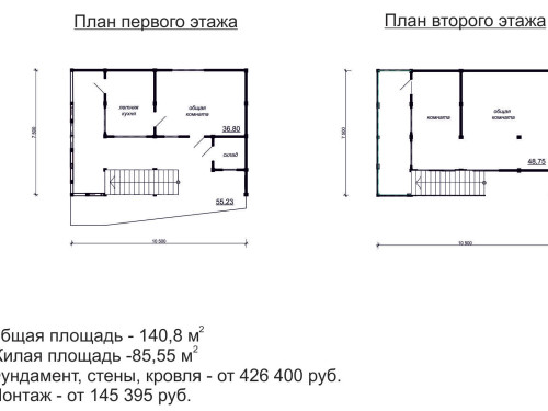 желанный дом