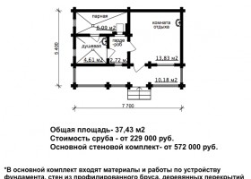 План (3)