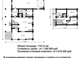Планы (1)
