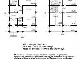 Планы (3)