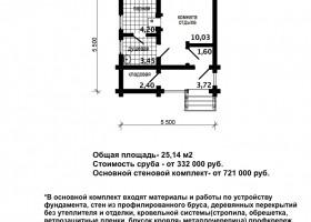 Баня ЖБ-10
